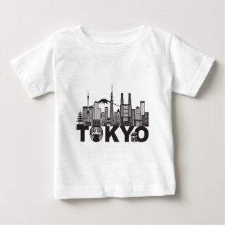 Tokyo City Skyline Text Black and White Baby T-Shirt