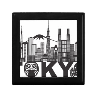 Tokyo City Skyline Text Black and White Gift Box