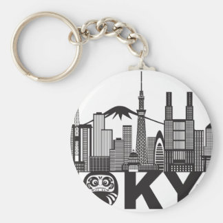Tokyo City Skyline Text Black and White Keychain