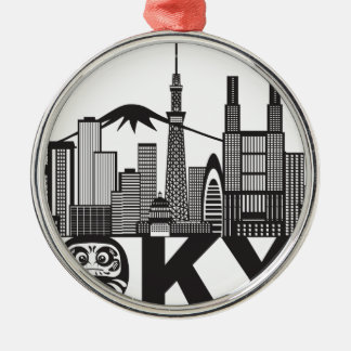 Tokyo City Skyline Text Black and White Metal Ornament