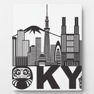 Tokyo City Skyline Text Black and White Plaque