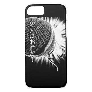 Tokyo Deejays Retro 1980s music  Mega Microphone Case-Mate iPhone Case