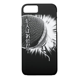 Tokyo Deejays Retro 1980s music  Mega Microphone iPhone 8/7 Case