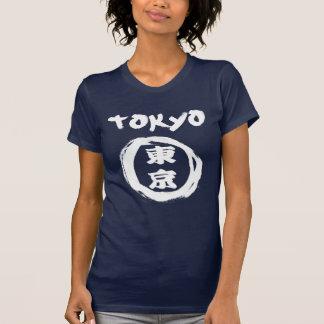 Tokyo Graffiti T-Shirt