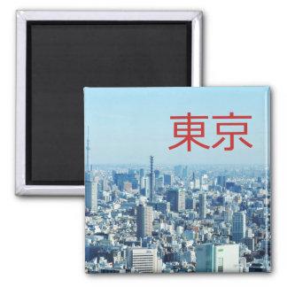 Tokyo, Japan Magnet