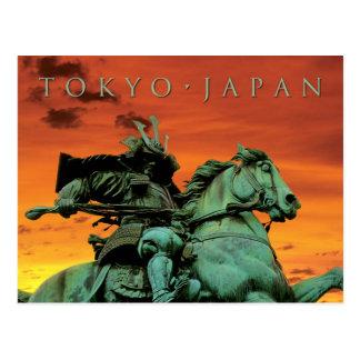 tokyo japan postcard
