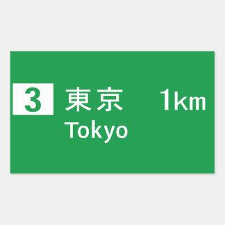 Tokyo, Japan Road Sign Sticker