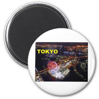 Tokyo Japan (St.K) Magnet