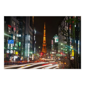 Tokyo, Japan. Tokyo Tower is a communications Poster