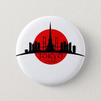 Tokyo Landmark 2 Inch Round Button