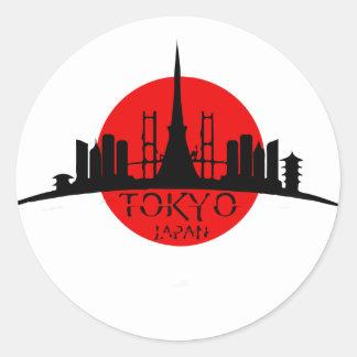 Tokyo Landmark Round Sticker