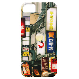 Tokyo Lights Case For The iPhone 5