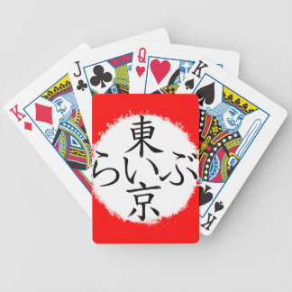 Tokyo Live Bicycle Playing Cards
