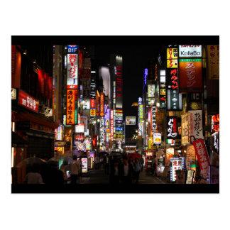 Tokyo Neons by night Postcard