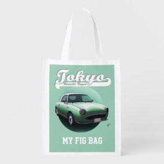 Tokyo Nouvelle Vague -My Fig Bag-Emerald Green Reusable Grocery Bag
