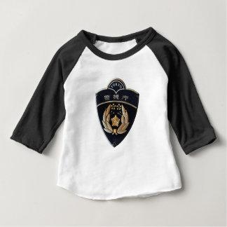 Tokyo Police Baby T-Shirt
