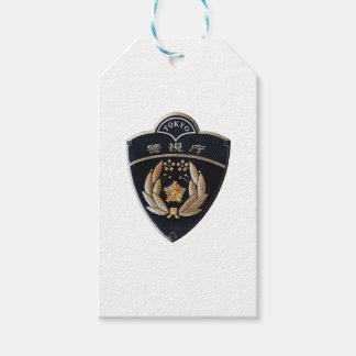Tokyo Police Pack Of Gift Tags