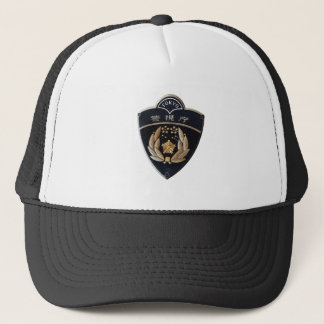 Tokyo Police Trucker Hat