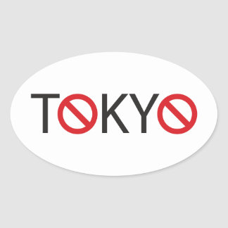Tokyo -  road closed for vehicles signs oval sticker