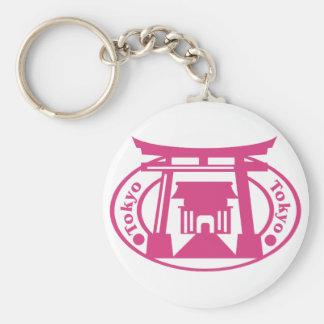 Tokyo Stamp Keychain