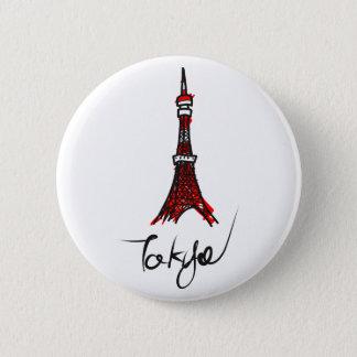 Tokyo tower 2 inch round button