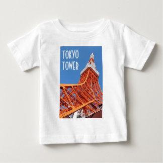 Tokyo Tower Baby T-Shirt