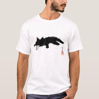 Tongue Out Kitten T-Shirt