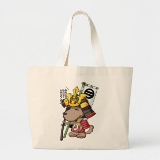 Tonight is, the cup English story Ota Gunma Large Tote Bag