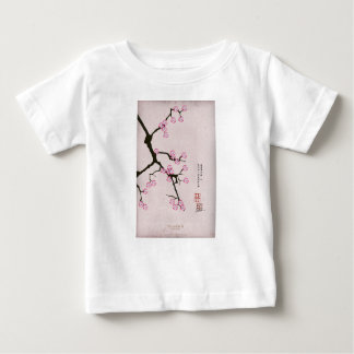 tony fernandes's antique blossom 6 baby T-Shirt