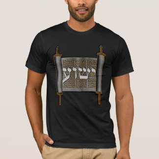 Torah Scroll T-Shirt