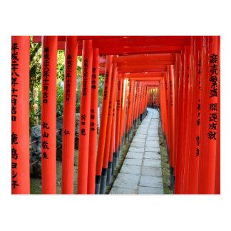 Torii Gates of Nezu Shrine: Tokyo Postcard