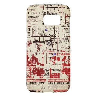 Torn Peeled Billboard Wall Samsung Galaxy S7 Case