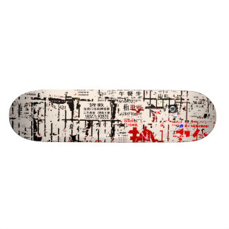 Torn Peeled Billboard Wall Skate Decks