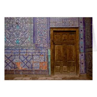 Toshxauli Palace Door Card