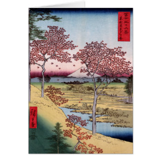 Tōto Meguro Yuhhigaoka, Ando Hiroshige Card