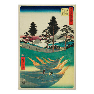 Totsuka, Japan: Vintage Woodblock Print