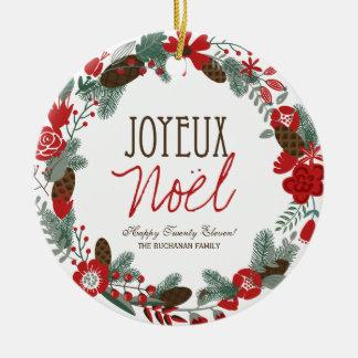 Traditional Christmas Wreath Photo Ornament