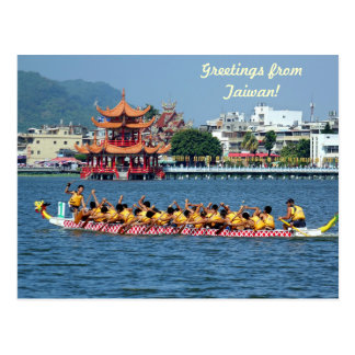 Traditional Dragon Boats on the Lotus Lake Postcard