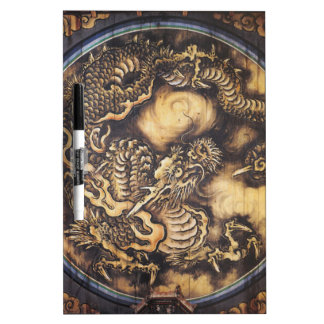 Traditional Japanese Oriental Dragon - 日本 - 鳴き龍 Dry Erase White Board