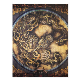 Traditional Japanese Oriental Dragon - 日本 - 鳴き龍 Postcard