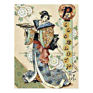 Traditional Japanese Postcard