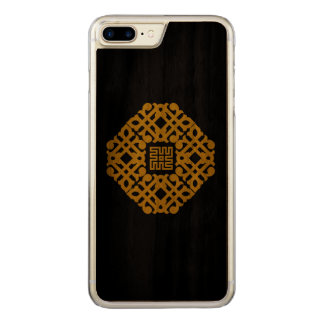 Traditional pattern carved iPhone 8 plus/7 plus case