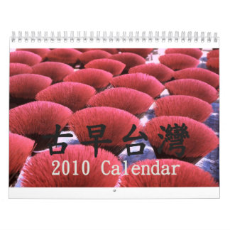 Traditional Taiwan Collections 2010 Calendar