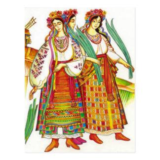 Traditional Ukrainian Dress from Kyivschyna Postcard