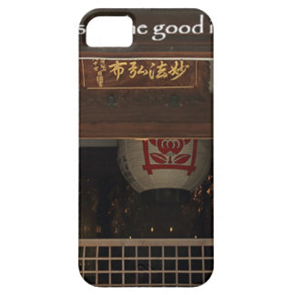 Train your mind to see the good in every situation iPhone 5 case