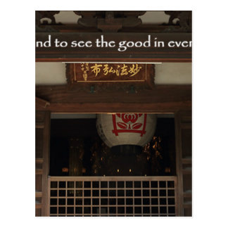 Train your mind to see the good in every situation postcard