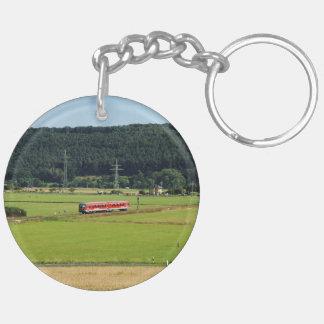 Tramcar with Sarnau Keychain