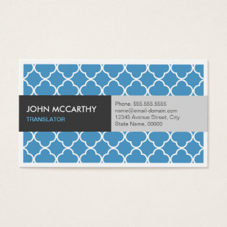 Translator - Modern Blue Quatrefoil Business Card