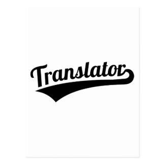 Translator Postcard