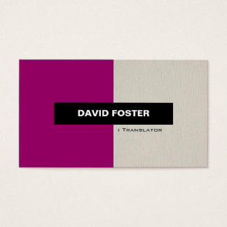 Translator - Simple Elegant Stylish Business Card